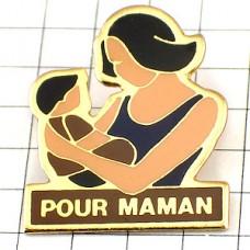 ピンズ・赤ちゃんママのために母子