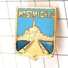 ブローチ・モンサンミッシェル修道院に続く道の紋章
