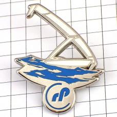 ピンズ・白い船ボート青い波