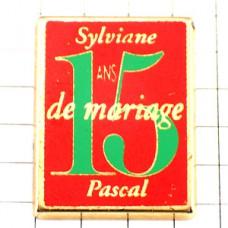 ピンズ・結婚記念日15年