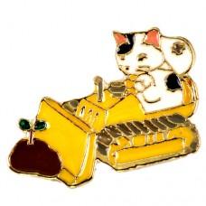 ピンズ・New!ブルドーザーと猫と双葉