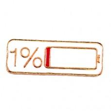 ピンバッジ・New!1%バッテリー電池残りスマホ残量