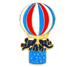 ピンズ・ぞうのババール気球