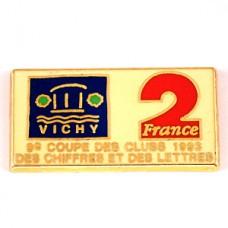 ピンズ・ヴィシーの町チャンネル2TV局