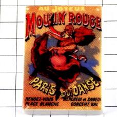 フェブ・ムーランルージュのポスター踊り