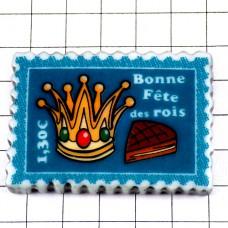 フェブ・切手型ガレットデロワお菓子と王冠