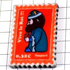 フェブ・ガスパール東方三博士クリスマス切手型