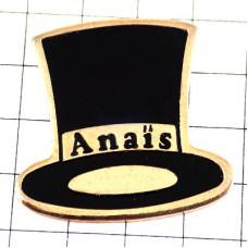 ピンズ・黒いシルクハット帽子