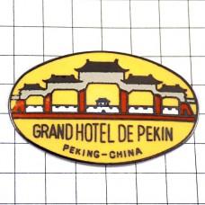 ピンズ・北京グランドホテル中国