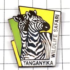 ピンズ・シマウマ縞馬サファリ動物園タンガニーカ国タンザニア共和国