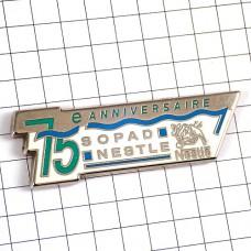 ピンズ・ネスレ食品飲料会社75周年