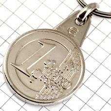 キーホルダー・1ユーロEU欧州連合コイン硬貨シルバー銀色