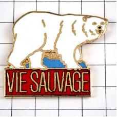 ピンバッジ・野生の暮らしシロクマ白熊