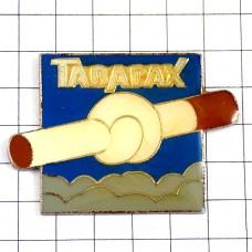 ピンバッジ・禁煙むすび目のある煙草