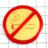 禁煙・たばこ反対
