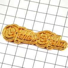 ピンズ・ストラスブールのレストラン金色ゴールド文字