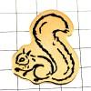 リス栗鼠りす