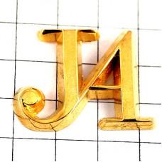 ピンズ・アルファベットJAゴールド金色