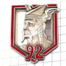 ブローチ・第92歩兵連隊フランス軍ミリタリー