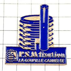ピンズ・青い産業機械スチール鉄鋼