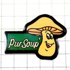 ピンズ・きのこキノコ茸スープ笑顔