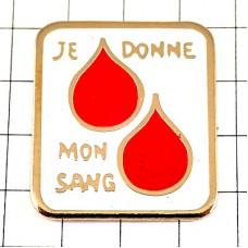 ピンバッジ・献血する2滴フランス語