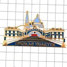 ピンバッジ・ラヴィレット駅サクレクール寺院パリの町
