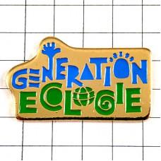 ピンズ・エコロジーの世代