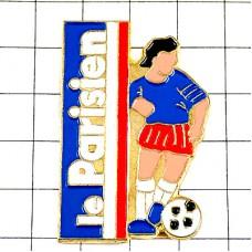 ピンズ・サッカー選手ルパリジャン紙