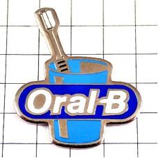 ピンズ・歯ブラシとコップ歯磨きオーラルB