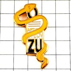 ピンズ・黄色い蛇ヘビ薬局のマークZUアスクレピオスの杖