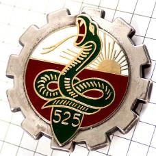 ブローチ・太陽コブラ蛇/第525輜重連隊フランス軍ミリタリー