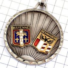 キーホルダー・マイエンヌ姉妹都市シュヴァーベン仏独ワシ鷲ライオン百合の紋章