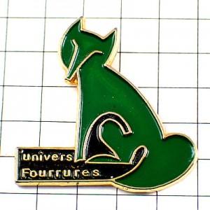 ピンズ・緑色のキツネ狐