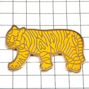 ピンバッジ・トラ虎タイガー黄色