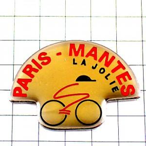 ピンズ・自転車レース黒い帽子