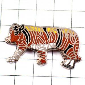 ピンバッジ・トラ虎タイガーゆっくり歩く