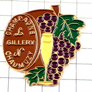 ピンバッジ・シャンパーニュ酒樽グラスぶどうの房シャンパン葡萄
