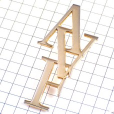 ピンズ・アルファベットAVFシルバー銀色
