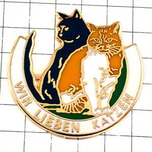 ピンバッジ・黒猫と茶猫ネコ猫大好きドイツ語