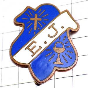 ブローチ・EJカトリック十字