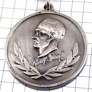 キーホルダー・ディーゼル肖像ディーゼルエンジン発明家ドイツ人