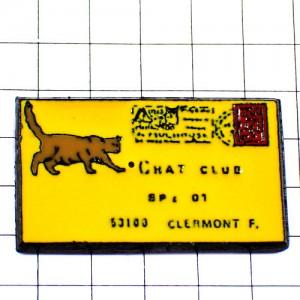 ピンバッジ・猫クラブ宛の手紙ネコ消印