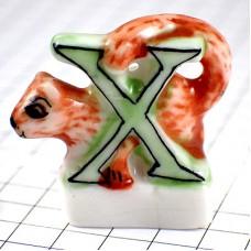 フェブ・リス栗鼠アルファベット「X」大文字