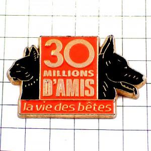 ピンバッジ・クロネコ黒猫と黒犬3千年の友だち