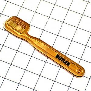 ピンバッジ・バトラー金色の歯ブラシ歯医者さん歯磨き
