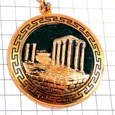 キーホルダー・アクロポリス古代ギリシャ神殿アテナイ遺跡