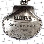 キーホルダー・シェル石油シルバー銀色の貝