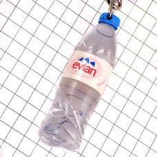 キーホルダー・エヴィアン水ミネラルウォーターボトル容器