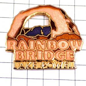 ピンバッジ・レインボーブリッジ国定公園ユタ州パウエル湖